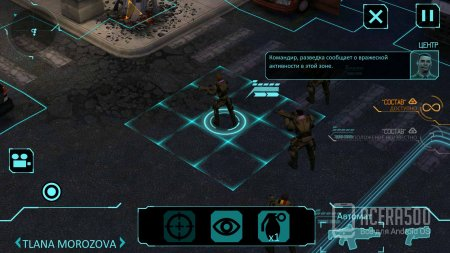 XCOM®: Enemy Within v1.2.0 [мод]