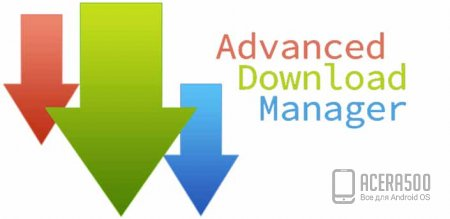 Advanced Download Manager Pro v4.0.1