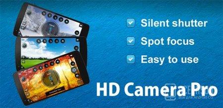 HD Camera Pro v1.5.4