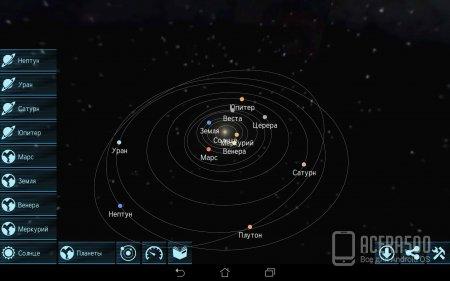Solar Explorer HD Pro v2.6.21