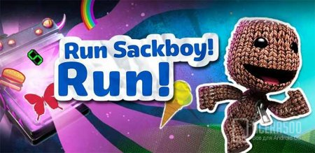 Run Sackboy! Run! v1.0.1