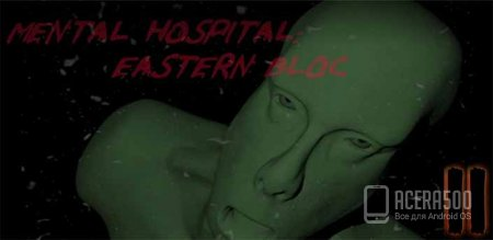Mental Hospital:Eastern Bloc 2