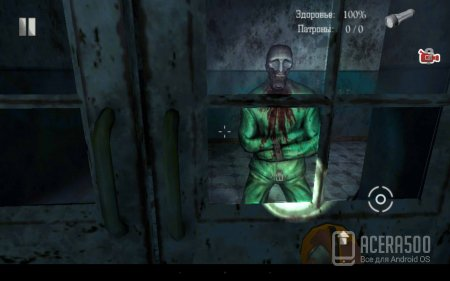 Mental Hospital:Eastern Bloc 2 v1.0