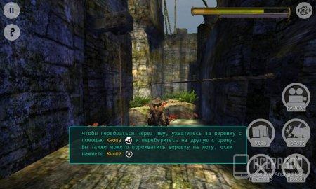 Oddworld: Stranger's Wrath (взломанная версия 1.0.13)