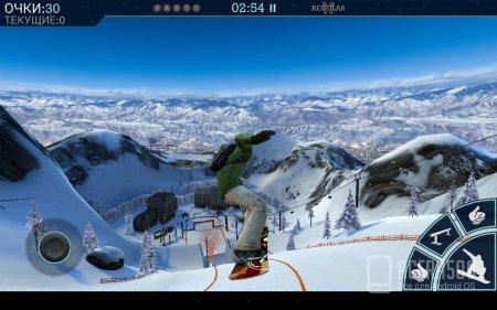 Snowboard Party v1.0.5 [свободные покупки]