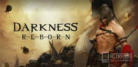 Darkness Reborn v1.1.1 [мод]