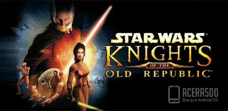 Star Wars™: KOTOR (Knights of the Old Republic™) русская