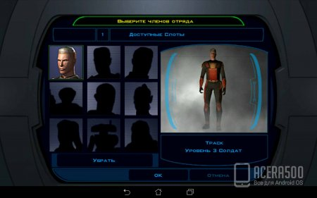 Star Wars™: KOTOR (Knights of the Old Republic™) русская версия 1.0.6