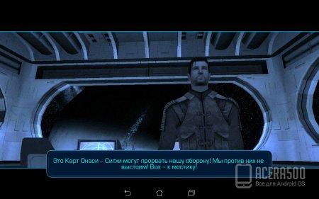 Star Wars™: KOTOR (Knights of the Old Republic™) русская версия 1.0.6