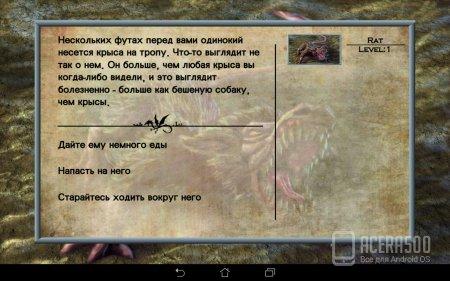 TOI:Fallen Knight v3.57