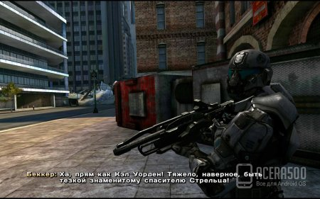 N.O.V.A. 3: Freedom Edition v1.0.1d [свободные покупки]