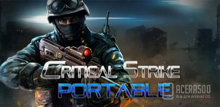 Critical Strike Portable (Counter Strike Portable)