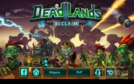 Мертвые земли v1.10 [свободные покупки]