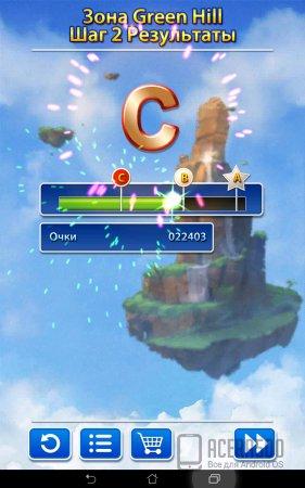 Sonic Jump v2.0 [свободные покупки]