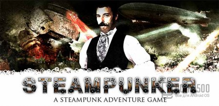 Steampunker - Tablet Edition v2.0