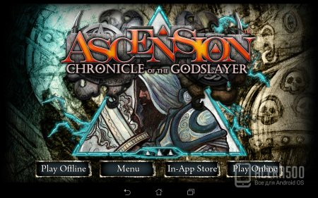 Ascension (Full) v1.9.0.24 [мод]
