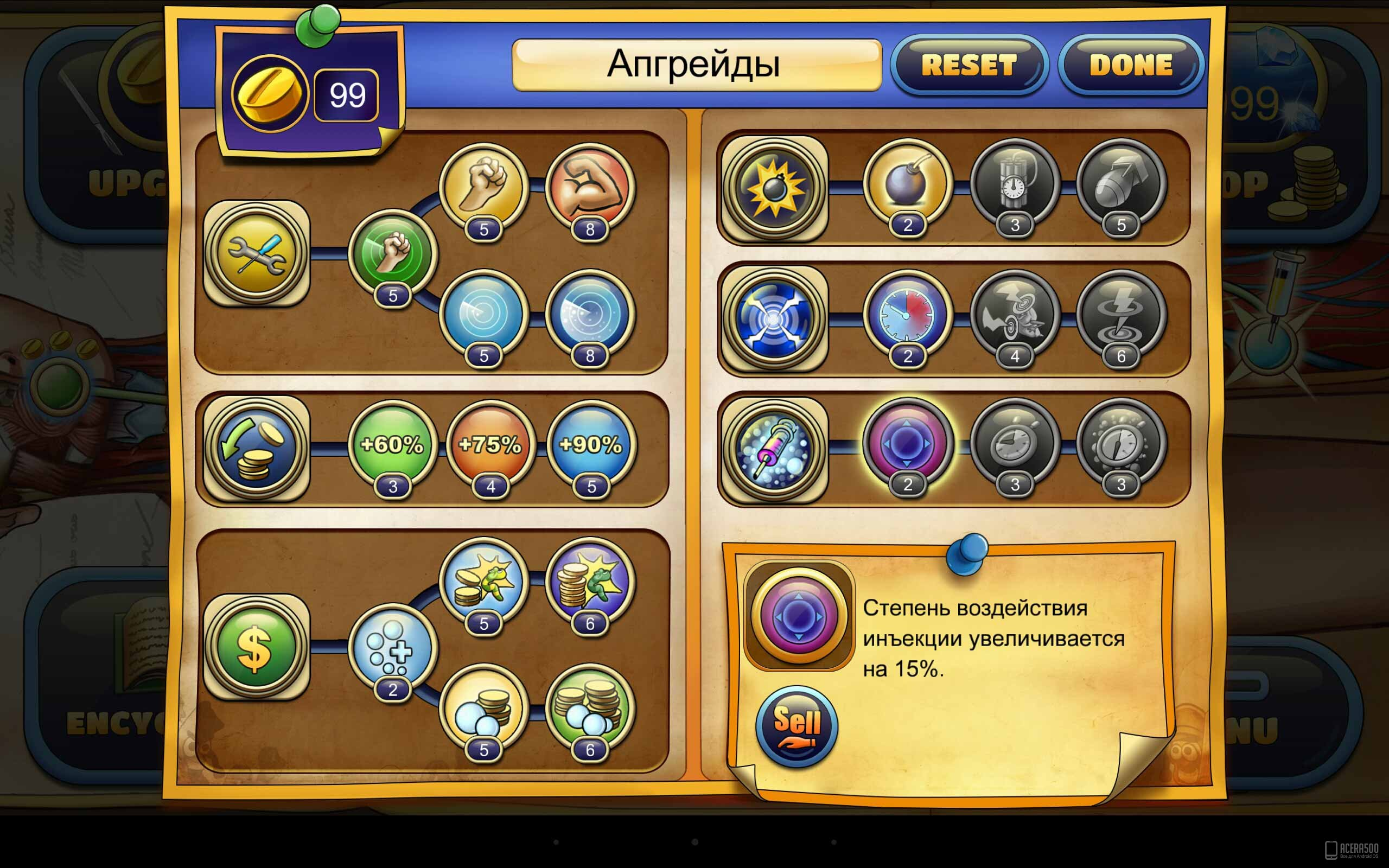 стратегии башенками онлайн играть