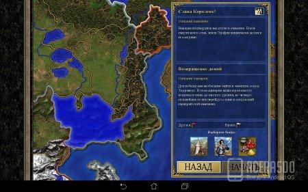 Герои Меча и Магии 3 (версия 1.1.6)