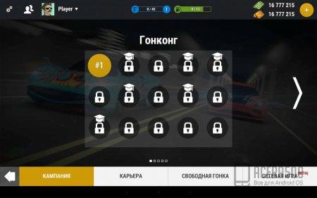 Road Smash 2: Hot Pursuit v1.4.5 [свободные покупки]