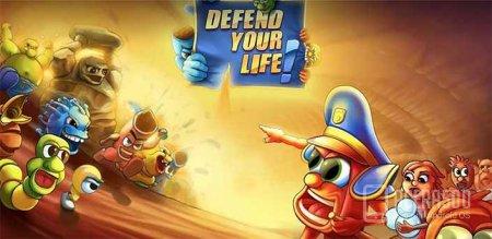 Defend your life! v1.0041 [свободные покупки]