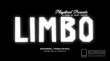 LIMBO v1.0