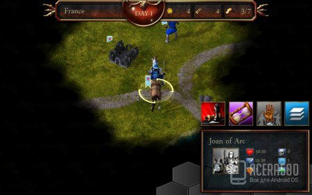 Broadsword: Age of Chivalry (Full) v1.01b