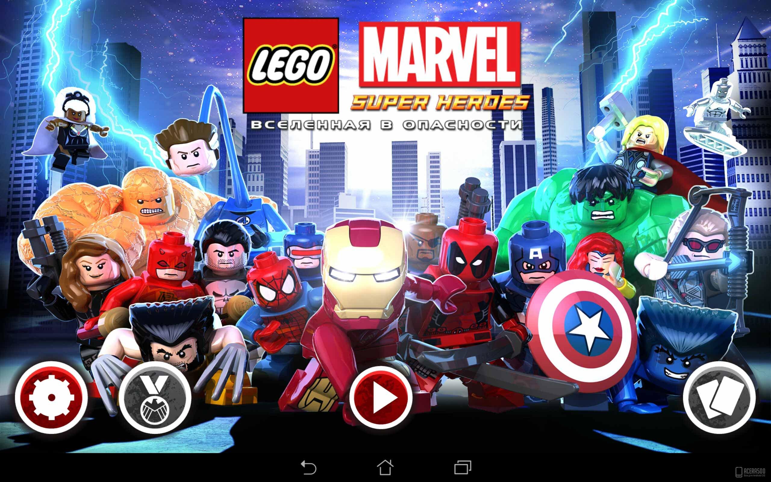 Смотреть лего марвел супергерои 3 фотография