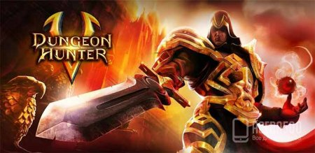 Dungeon Hunter 5 v1.1.0f [��������� �������]