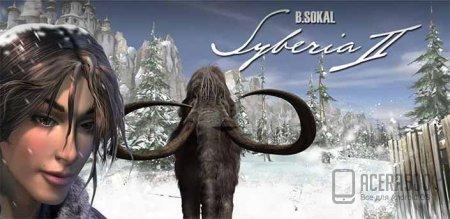Syberia 2 (Full) v1.0.0