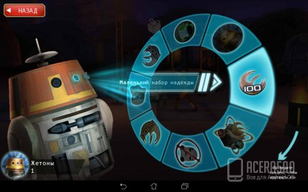 Звёздные войны: Повстанцы v1.0.1 [свободные покупки]