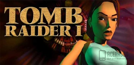 Tomb Raider I v1.0.20RC