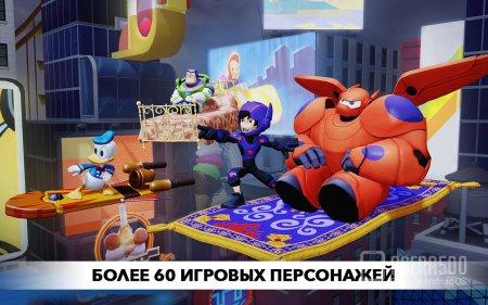 Disney Infinity 2.0 Новые миры v1.0