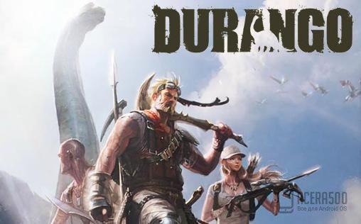 Durango (анонс игры)